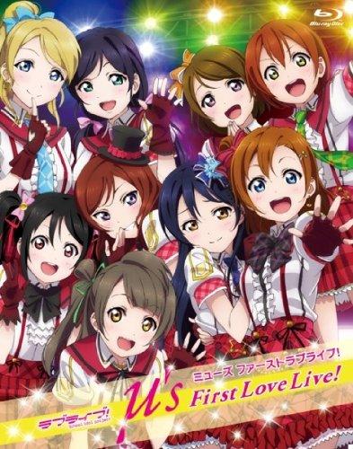 ラブライブ! μ's First LoveLive! [Blu-ray] μ's μ's ランティス