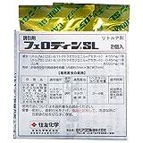 フェロディンSL 誘引剤のみ 2個×1袋入 ハスモンヨトウ対策用 フェロモン剤