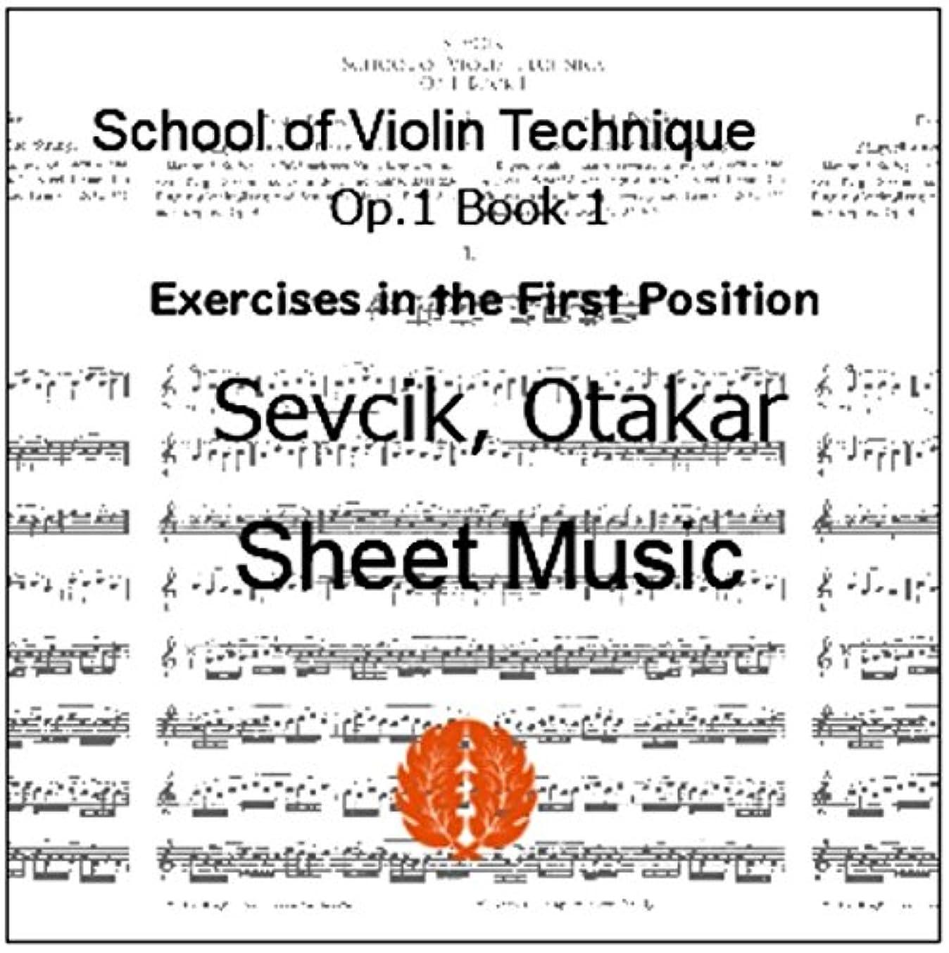 ダイヤルペレグリネーション開発セヴシック (セブシック) 楽譜 pdf バイオリン教本 Op.1 Book 1 1stポジションの練習