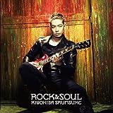 ROCK&SOUL(初回限定盤)(DVD付) 画像
