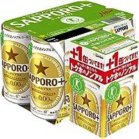 [トクホ]サッポロプラス 350ml×24本+4本増量 ノンアルコールビールテイスト飲料