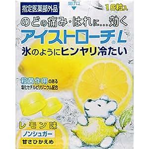 アイストローチレモン味 [指定医薬部外品]