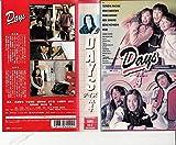 Days Vol.4 [VHS]