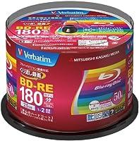 Verbatim バーベイタム くり返し録画用 ブルーレイディスク BD-RE 25GB 50枚 ホワイトプリンタブル 片面1層 1-2倍速 VBE130NP50SV1