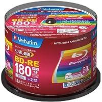 三菱ケミカルメディア Verbatim くり返し録画用 BD-RE VBE130NP50SV1 (片面1層/1-2倍速/50枚)