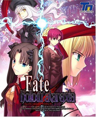 Fate/hollow ataraxia 初回版(DVD-ROM)