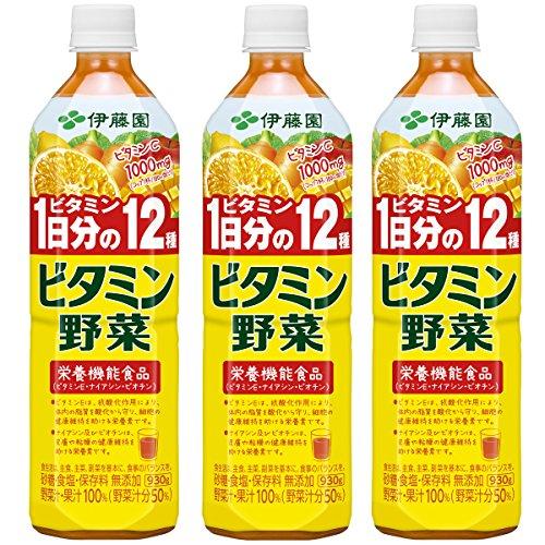 ビタミン野菜 930g 1セット(3本)