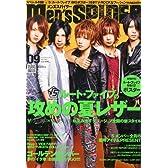 Men's SPIDER (メンズスパイダー) 2013年 09月号 [雑誌]