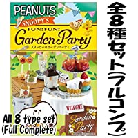 SNOOPY's Garden Party (スヌーピーのガーデンパーティ) [全8種セット(フルコンプ)]