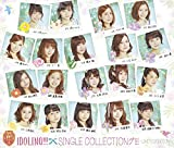 SINGLE COLLECTIONグ!!!