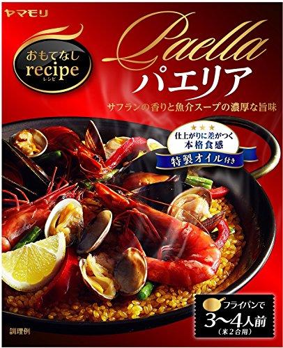 ヤマモリ おもてなしレシピ パエリアの素 205g×2個