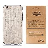 TaoTech iPhone 6 6s 4.7インチ 対応 高級 天然木製 薄型 木目 木製 木調 シリコン iPhone木製 ケース