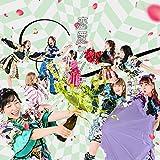 【Amazon.co.jp限定】恋愛ランチ(Type-B)(デカジャケット付)