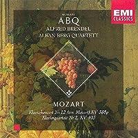 Mozart: Piano Concerto No. 12 / Piano Quartet No. 2, K. 414,493 (2000-01-01)