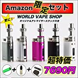 61IphA4XN6L. SL160 - 【海外】「Laisimo Snowwolf Mini Plus 80W TC Kit」「IJOY EXO 360 Full KIT With EXO XL Tank」「Karnoo E-liquid」