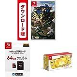 モンスターハンター ライズ オンラインコード版 + マイクロSDカード64GB for Nintendo Switch + Nintendo Switch Lite イエロー