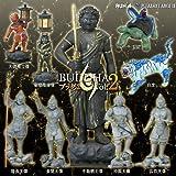 仏 BUDDHA (ブッダ) VOL.2 BOX