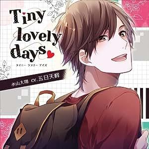 Tiny lovely days -タイニーラブリーデイズ- (CV:五日天峰)