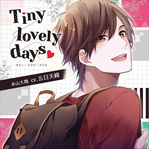 Tiny lovely days -タイニーラブリーデイズ- (CV:五日天峰)/五日天峰