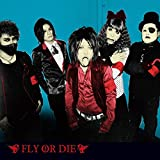 約束 / マキタスポーツ presents Fly or Die