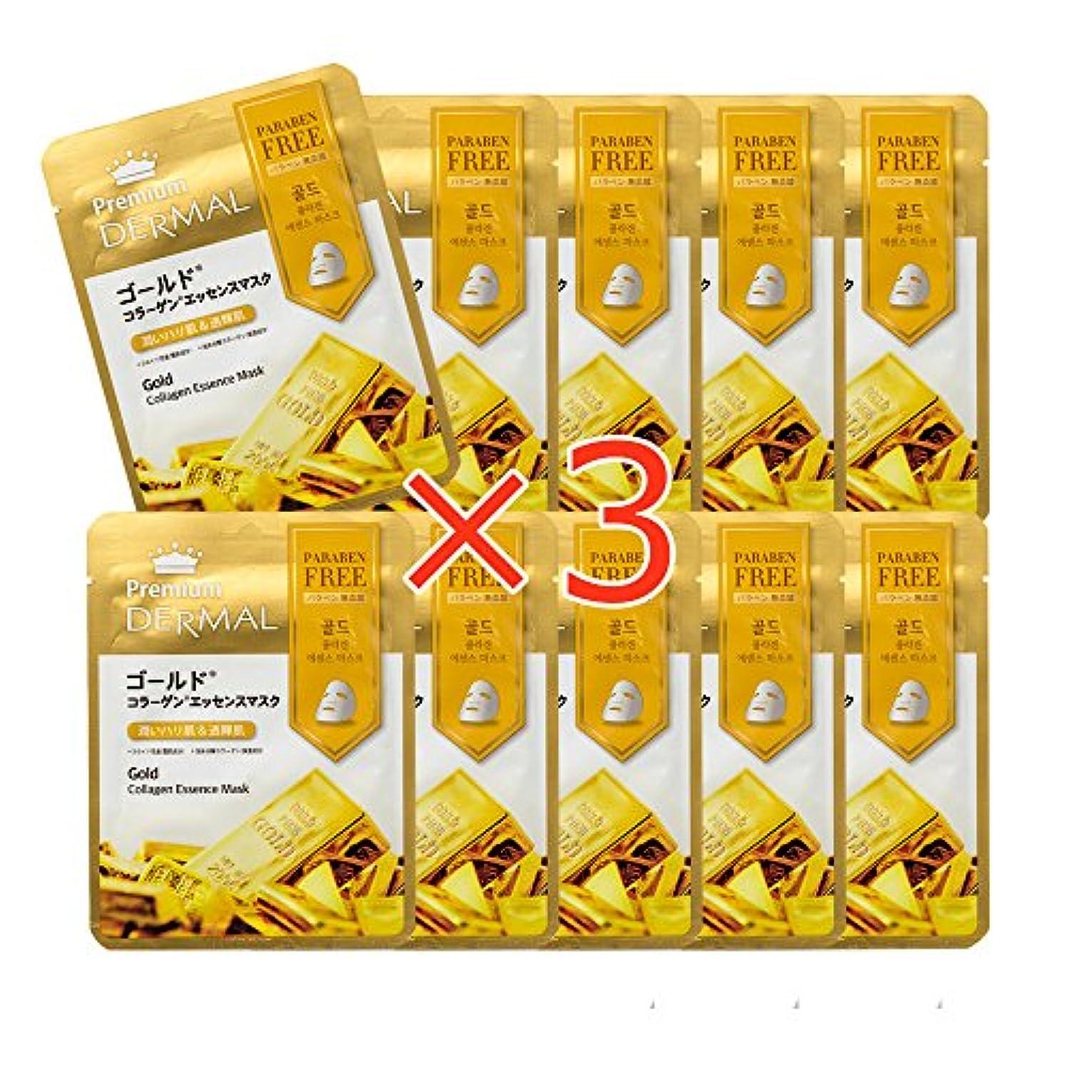 非難する脊椎中央値【ゴールド】ひと月分30枚入 PREMIUM DERMALエッセンスマスク