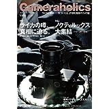 Cameraholics Vol.5 (ホビージャパンMOOK 1086)