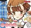 ピリオド キャラクターソングCD vol.2 美由