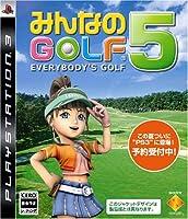 みんなのGOLF 5 - PS3