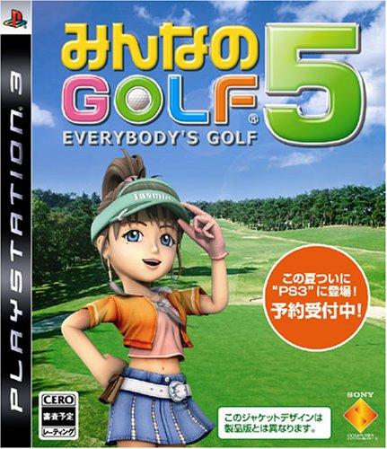 みんなのGOLF 5 - PS3の詳細を見る