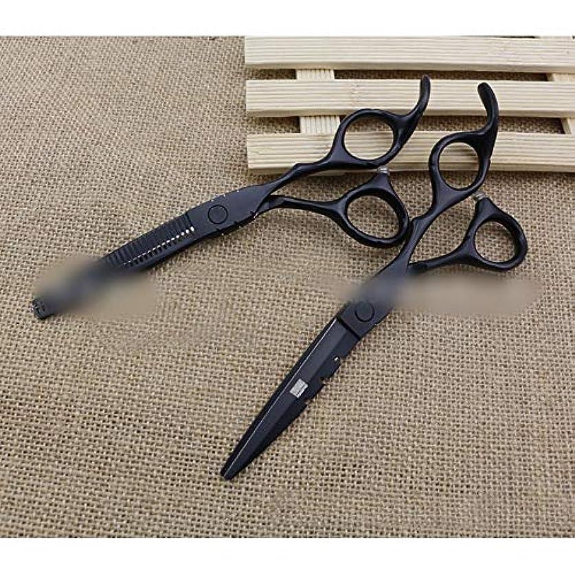 ピケ聖歌分布Hairdressing 6インチ美容院プロの理髪セット黒プロの理髪はさみ、フラット歯はさみをペイントヘアカットシザーステンレス理髪はさみ (色 : 黒)
