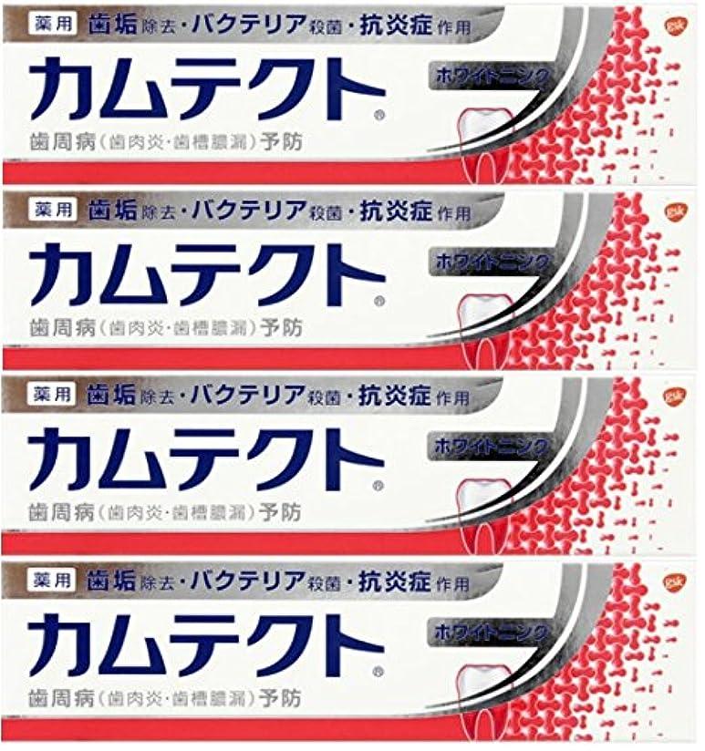 ボトルトーストドロップ【まとめ買い】カムテクト ホワイトニング 歯周病(歯肉炎?歯槽膿漏) 予防 歯みがき粉 105g×4個