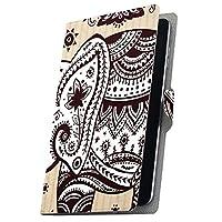 タブレット 手帳型 タブレットケース タブレットカバー カバー レザー ケース 手帳タイプ フリップ ダイアリー 二つ折り 革 ぞう 動物 模様 003551 Fire HDX Amazon アマゾン Kindle Fire キンドルファイア FireHDX firehdx-003551-tb