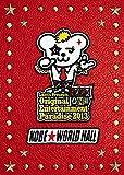Original Entertainment Paradise 2013 ROCK ON!!!! 神戸ワールド記念ホール LIVE DVD