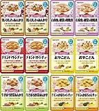 キユーピーベビーフード レトルトパウチハッピーレシピ バラエティセット (6種×2袋) 12ヵ月頃から