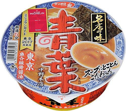 サッポロ一番 名店の味 青葉 中野本店 東京魚介豚骨醤油 116g×12個 -