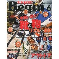 Begin (ビギン) 2009年 06月号 [雑誌]