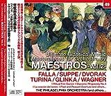 ストコフスキー/ショルティ/他/ファリャ/ドヴォルザーク /他:管弦楽名演集:火祭りの踊り・スラヴ狂詩曲第3番/他 (NAGAOKA CLASSIC CD)