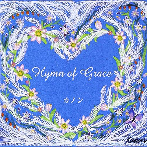 Hymn of Grace