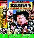 西部劇 パーフェクトコレクション 北西騎兵連隊 DVD10枚組 ACC-115