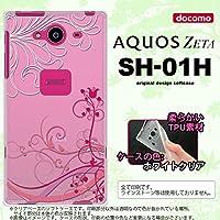 SH01H スマホケース AQUOS ZETA SH-01H カバー アクオス ゼータ ソフトケース 草 ピンク nk-sh01h-tp1626