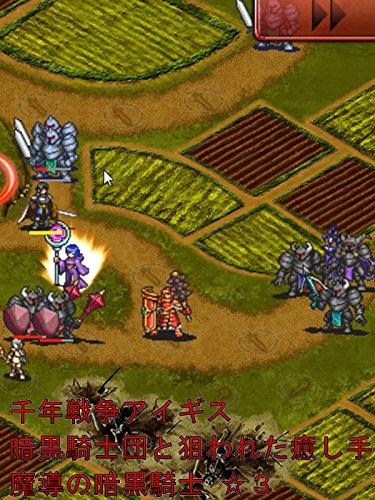 ビデオクリップ: 千年戦争アイギス 暗黒騎士団と狙われた癒し手 魔導の暗黒騎士