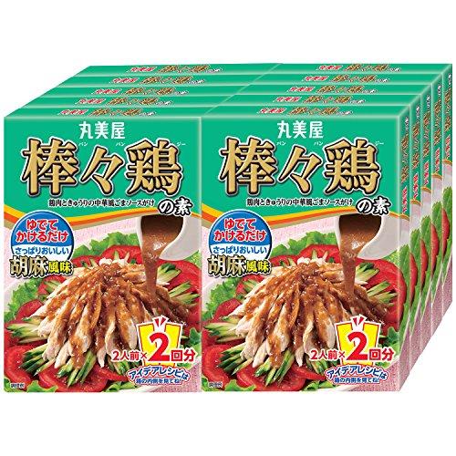 丸美屋 棒々鶏の素 箱入 140g×10個