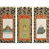 仏縁堂ブランド:国産掛軸・上仕立て絹本紙西本願寺派・3枚セット・70代