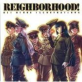 REIGHBORHOOD!REI HIROE ILLUSTRATIONS