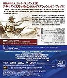 コマンチェロ [Blu-ray] 画像