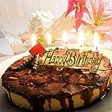 誕生日ケーキ フロマージュ・ショコラ・リッチェ【ローソク・プレート・手紙・無料】(バースデーケーキ チョコレートケーキ チーズケーキ)