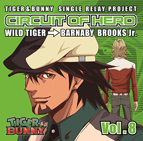 TIGER&BUNNY-SINGLE RELAY PROJECT-CIRCUIT OF HERO Vol.8の詳細を見る