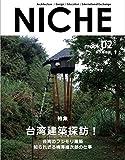 NICHE mook02