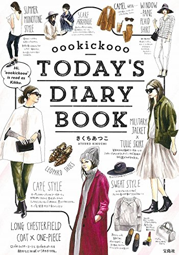 oookickooo TODAY'S DIARY BOOKの詳細を見る