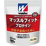 森永製菓 ウイダー マッスルフィットプロテイン バニラ味 900g【2個セット】